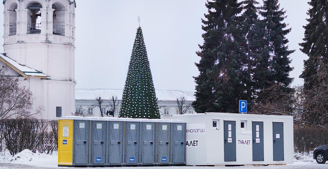 Аренда и откачка био туалета Ярославль