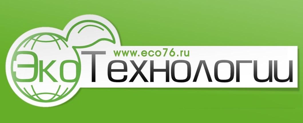 ЭкоДруг - откачка туалетов и септиков в Ярославле